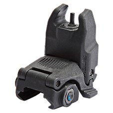 Magpul MBUS MSR Back-up Sights