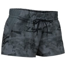 Under Armour Fusion Shorts for Ladies