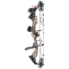 BlackOut Intrigue XS Compound Bow Package Image